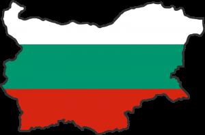 Mi experiencia en Bulgaria
